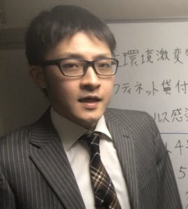 行政書士佐藤大河の顔写真